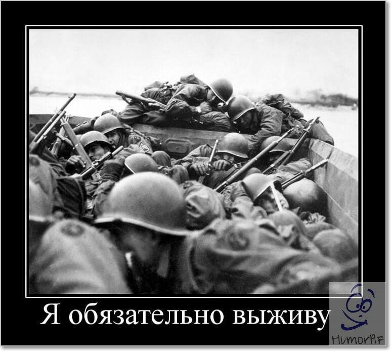 Фото ко дню победы 9 мая