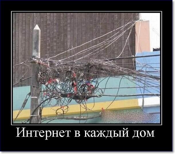 Интернет приколы фото