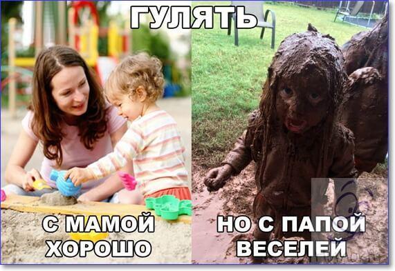 Приколы картинки про людей
