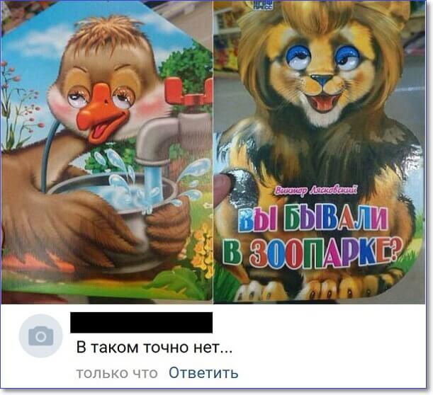 Картинки прикольные с юмором смешные
