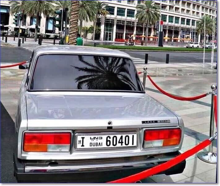 Лада 2107 в Дубае