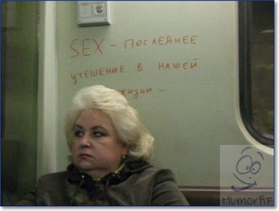 Смешные надписи и объявления фото