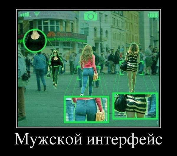 Фото приколы с девушками