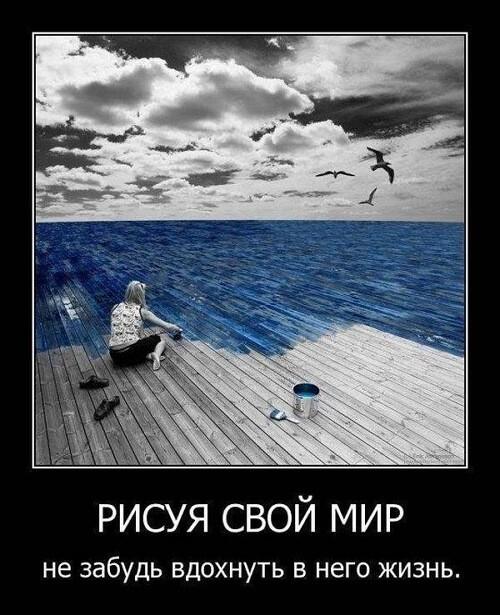 Прикольные картинки про жизнь смешные