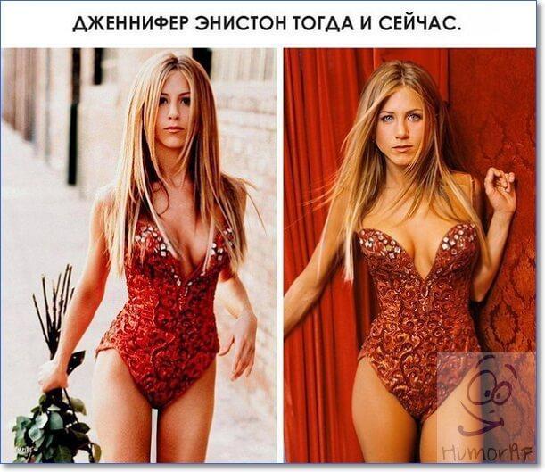 Смешные картинки про с надписями фото
