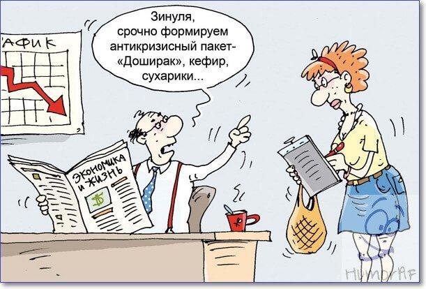 Смешные картинки про работу