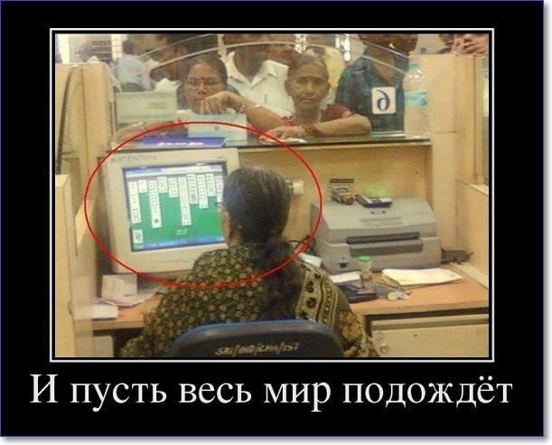 Картинки про работу смешные с надписями