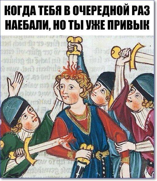 Прикольные фото с надписями смешные