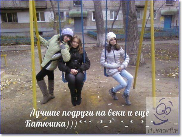 Смешные фото людей