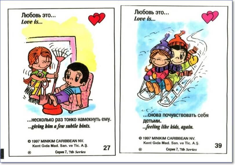 Смешные картинки про любовь