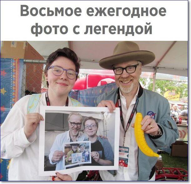 Прикольные фото людей