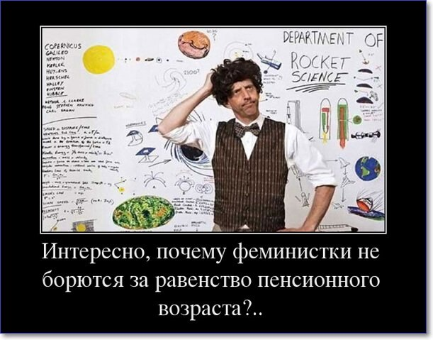 Демотиваторы ру