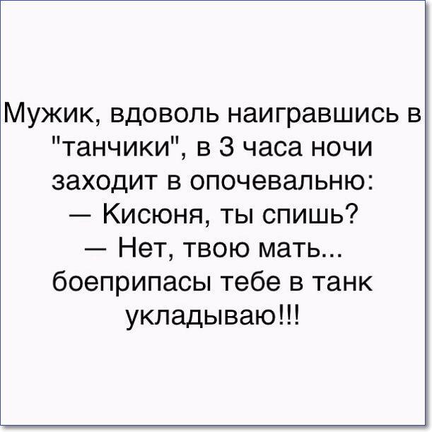 Прикольные картинки про женщин с надписями ржачные до слез русские, лет мужчине