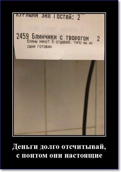 Бугага демотиваторы