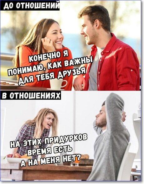 Приколы про девушек