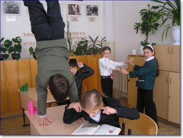 Приколы про школу