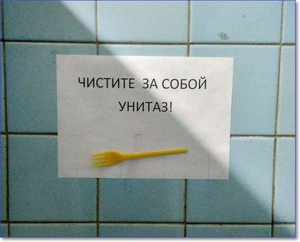 Смешные фото (Подборка 1101)