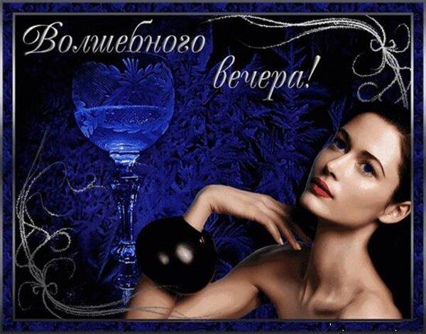 Ночи малыш, картинки с надписью добрый вечер вампира