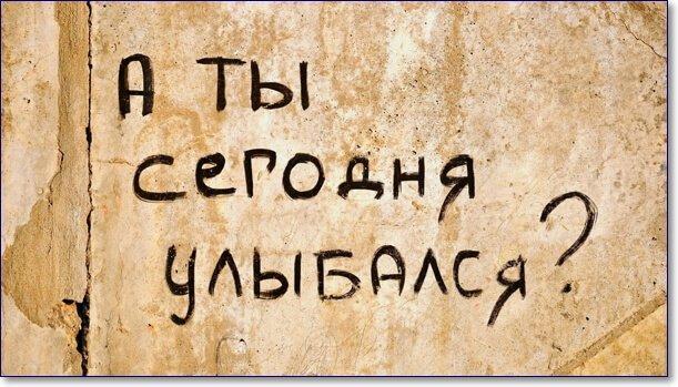 Картинки с надписями (подборка №1109)