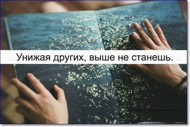 Картинки с надписями со смыслом