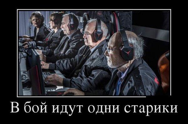 Пресса ТВ демотиваторы