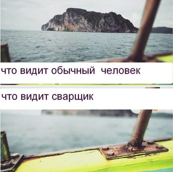 Прикольные картинки с надписями для поднятия настроения