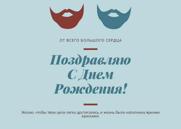 s-dnem-rozhdeniya-muzhchine-kartinki-prikolnye-humoraf-ru-27.png