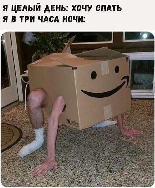 Смешные фото бесплатно