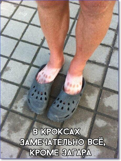 Смешные фото (Подборка 1103)