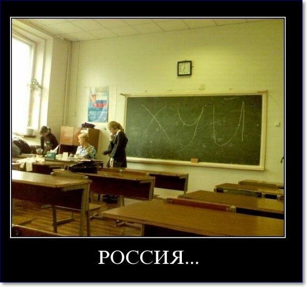 Для, смешные картинки про школу и учебу