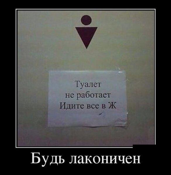 Демотиватор онлайн