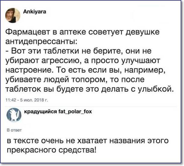 Фото приколы с комментариями из соцсетей