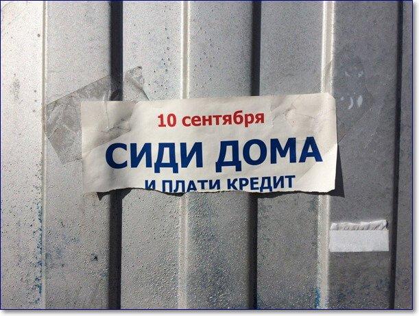 Фото приколы ucrazy
