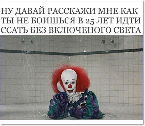 Фото ужас прикол