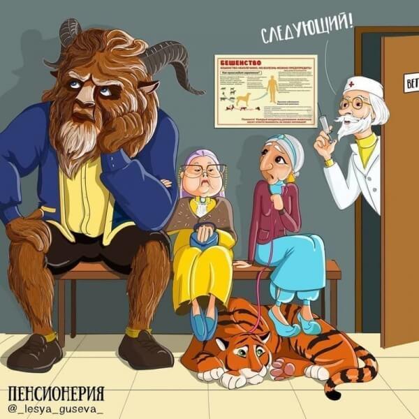 Герои экрана на пенсии. Российская художница Леся Гусева.