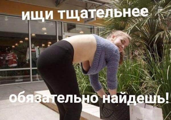 Смешные картинки с надписями до слез мемы