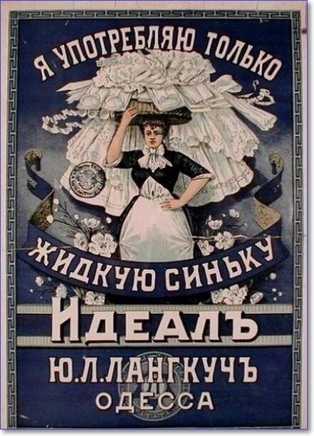 Прикольные картинки с надписями объявления свежие