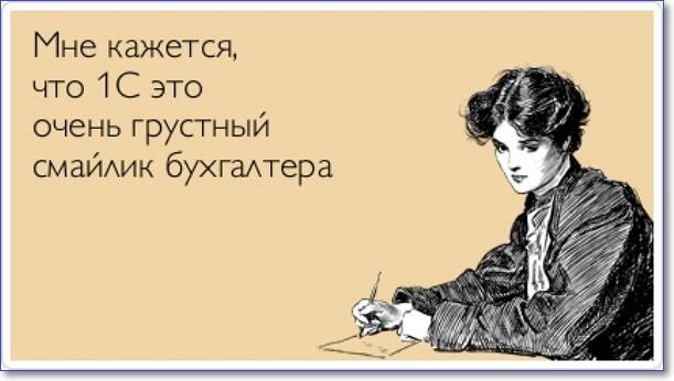 Прикольные картинки с надписями про жизнь