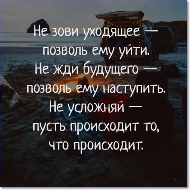 Фото приколы про жизнь