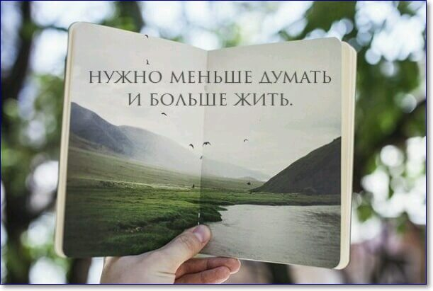 Ржачные картинки с надписями