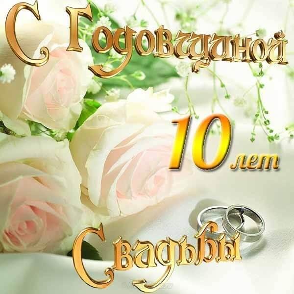 С 22 годовщиной свадьбы картинки с пожеланиями очень красивые, поздравления днем учителя