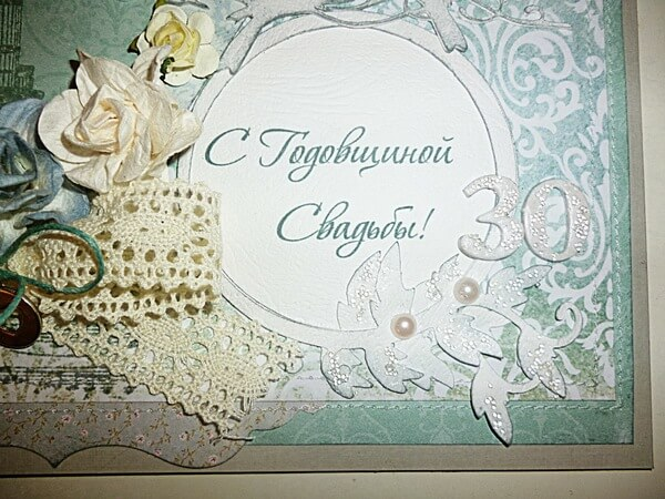 Картинки с годовщиной свадьбы 38 лет мужа сергея, медали