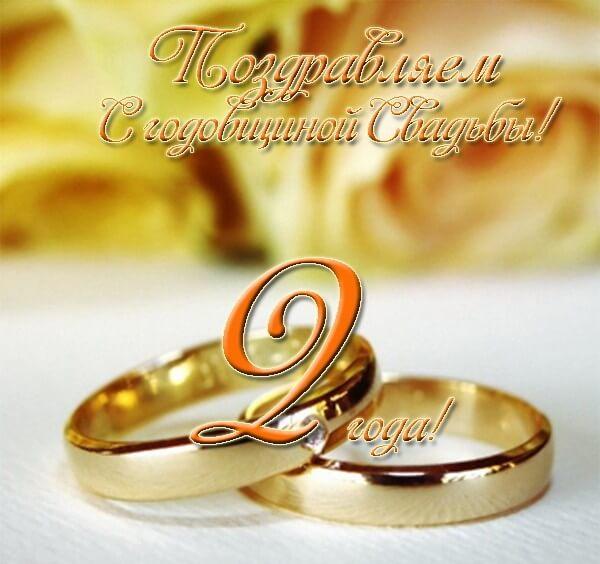 Бумажная свадьба картинки, крестному