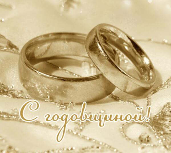 С 28 годовщиной свадьбы картинки с пожеланиями очень красивые, днем картинки днем