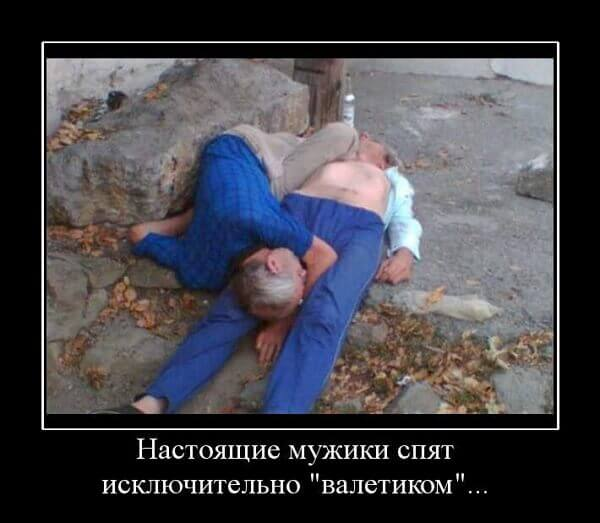 Смешные фото мужчин