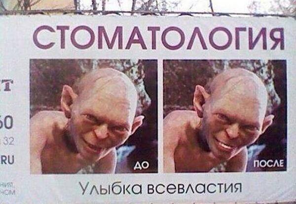 Смешные вывески и объявления фото