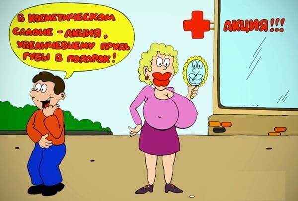 Анекдоты в картинках с надписями