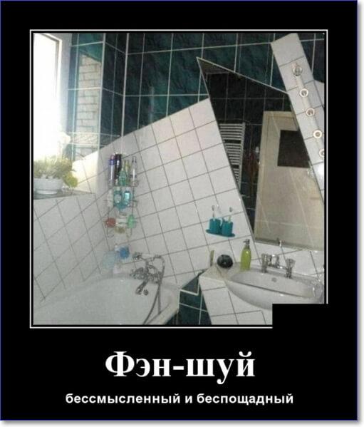 Кайфолог демотиваторы