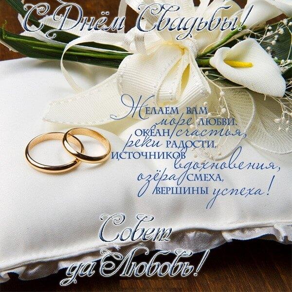 С замужеством картинки