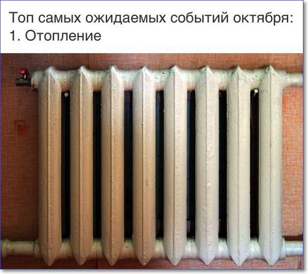 Картинки с надписями (Подборка 1112)